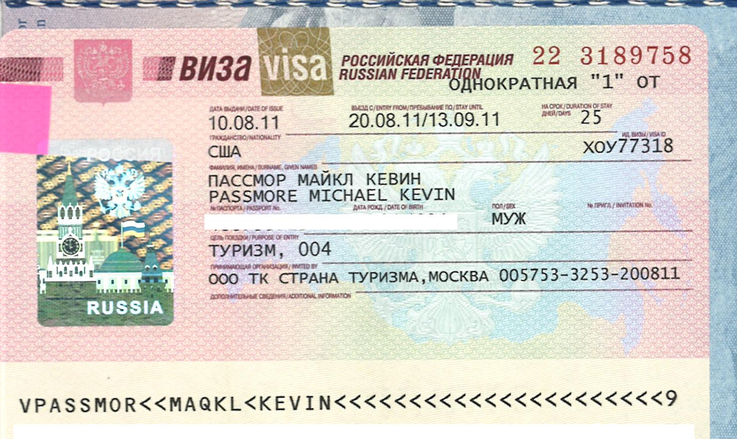 Visa-3 Online Visa Application Form For Schengen on word world, requirements for,